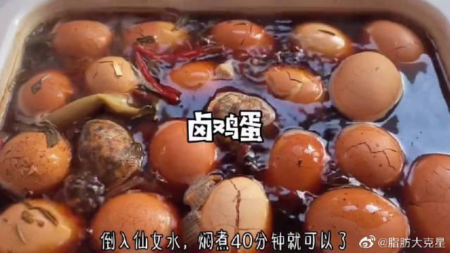 学会这个卤鸡蛋就不用吃水煮蛋了……