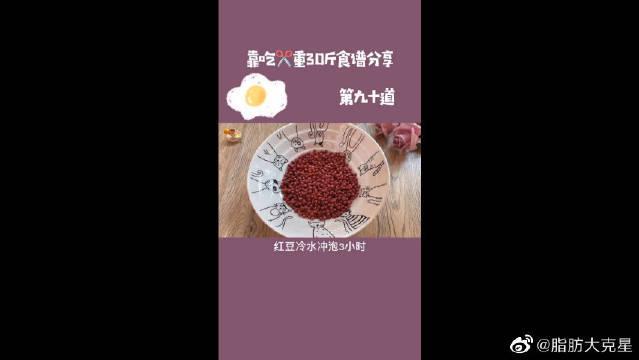 特殊时期一定要喝的奶茶,每个月那几天安利一下…………