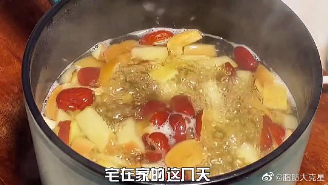 假期过去了是不是都长肉啦?赶紧做这个汤吧,非常好用!……