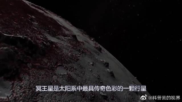冥王星的坎坷发现之旅, 为什么最终会被开除行星籍呢?