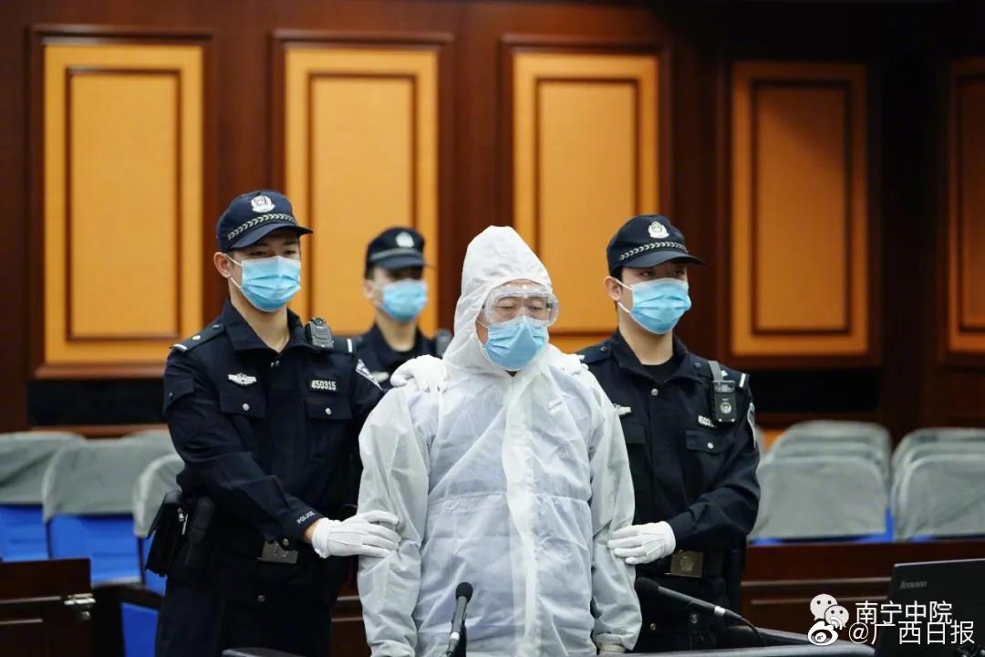 玉林市原副市长公安局局长李庄浩获刑11年6个月