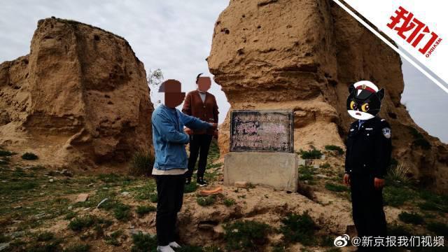 盗墓团伙盗掘老城遗址被举报 警方缴获大量古钱币青铜残片