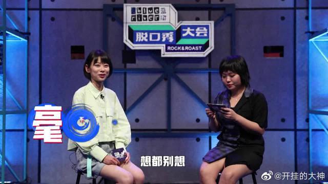 李雪琴想结婚,晓卉希望有人拧瓶盖 晓卉的要求很现实!!