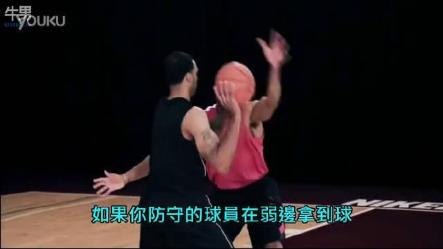 伊格达拉篮球教学-贴身防守练习