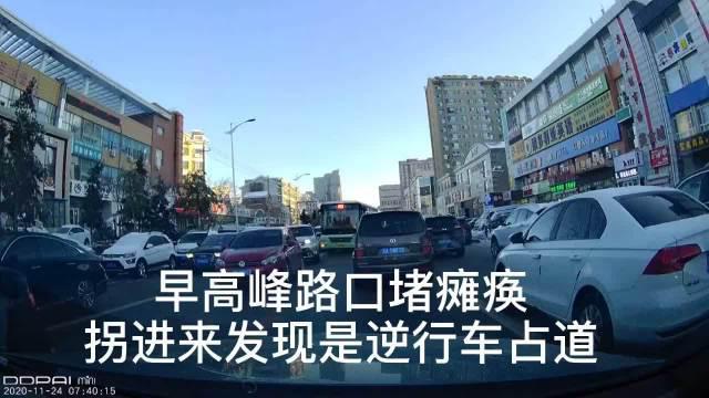 网友反映:今早在华光街佳园路…………