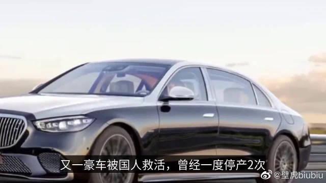 视频:奥迪A8L压力山大,奔驰新车长5米4,3.0T爆435马力,配专属车标