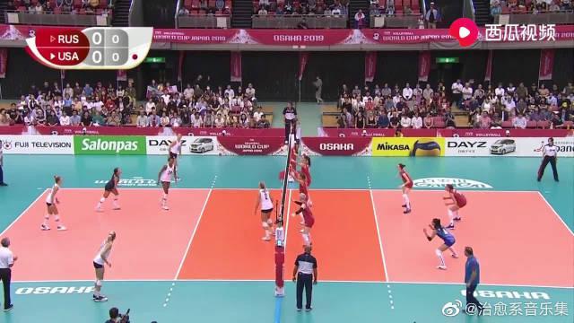 比赛集锦:女排世界杯第九轮,美国女排3-2俄罗斯女排