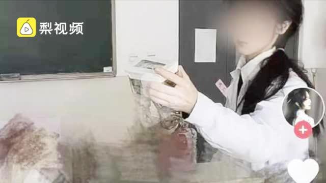 校方回应网红进解剖室摆拍:是校外人员……