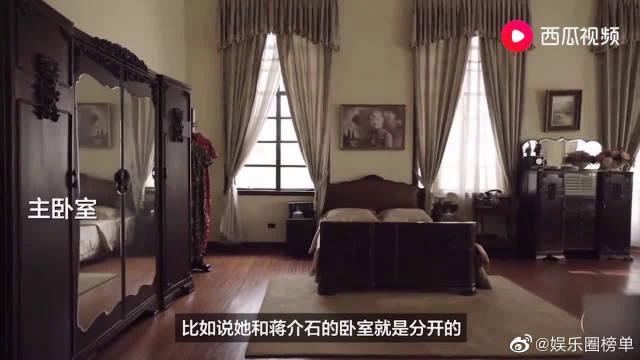 蒋介石的别墅,至今江浙沪无人超越