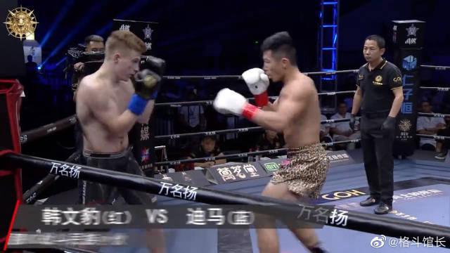 中国金刚暴力KO战斗民族小伙,顶膝直冲头砸邱建良都害怕