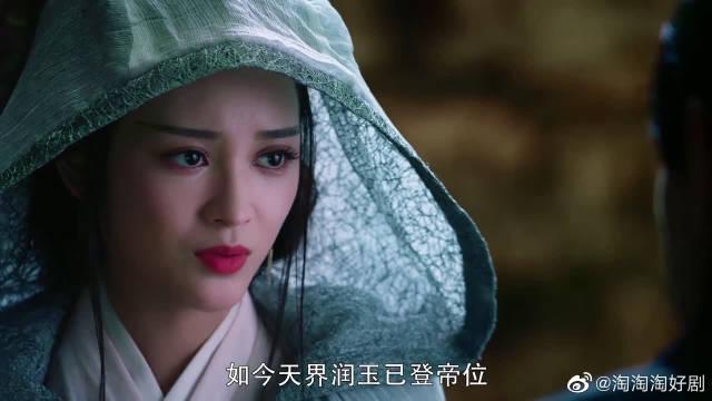 香蜜沉沉烬如霜 杨紫|邓伦|罗云熙