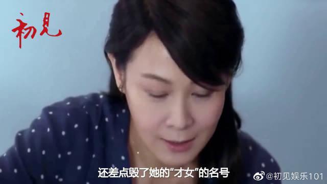 娱乐圈公认的四大才女,她被称为中国博客第一人