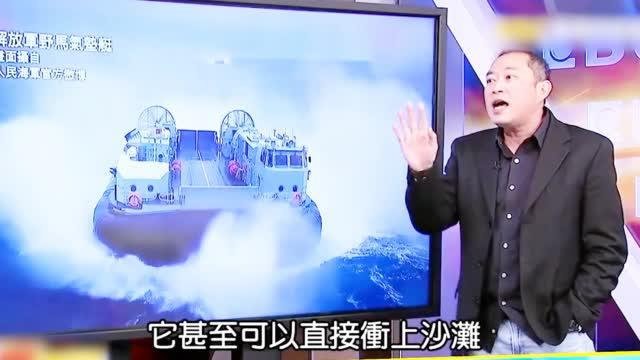 台名嘴假想解放军如何登岛:气垫艇载坦克直冲上岸