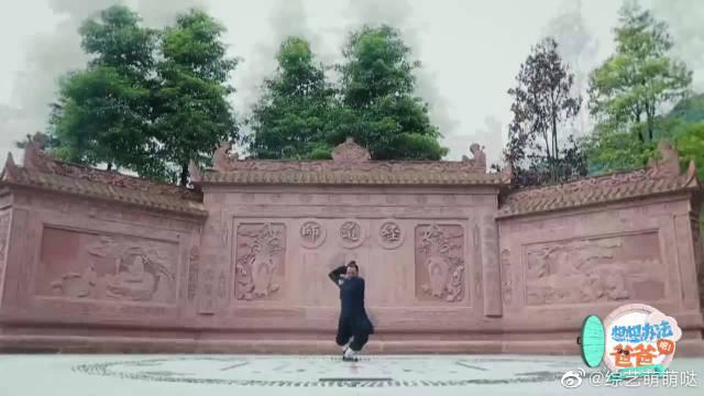 李承铉学剑要节拍~ 黄贯中怒怼:你是要跳舞吗?!