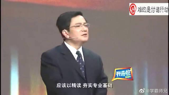 浙大教授郑强:大学生为什么找不到工作?