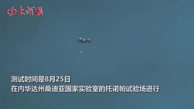 美国首次公布F-35投放核弹视频,超音速状态投下炸弹…………