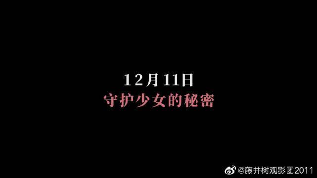 《你好,之华》女星邓恩熙主演的青春犯罪题材电影《少女佳禾》……