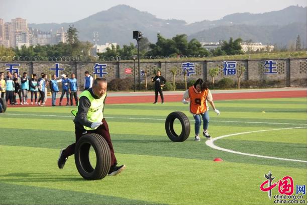 为青春喝彩  成都汽车职校举行第六届教职工趣味运动会