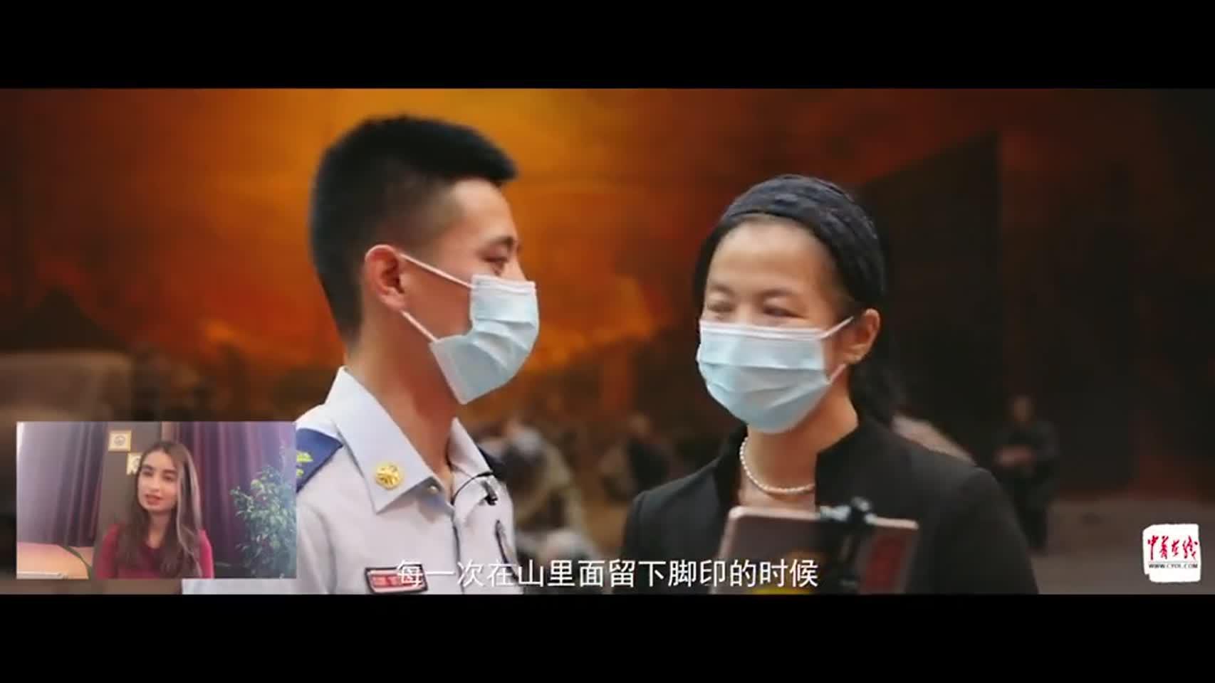"""【中国吸引力】守护""""神州北极""""的火焰蓝"""