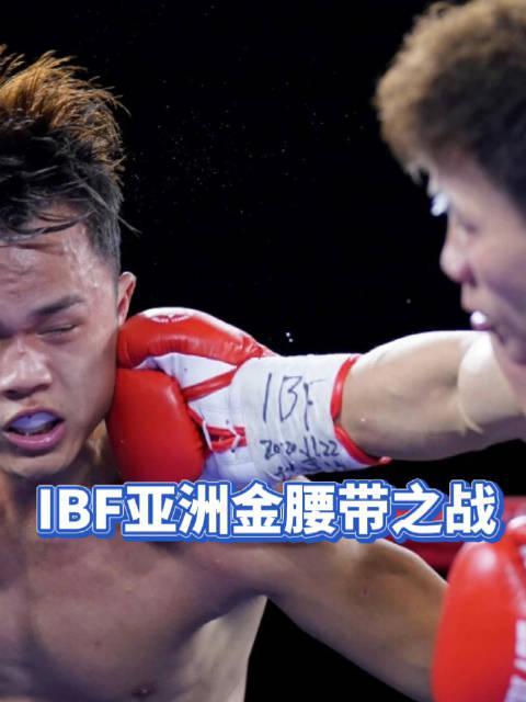 WBC亚洲拳王刘中10回合战胜杨西卫……