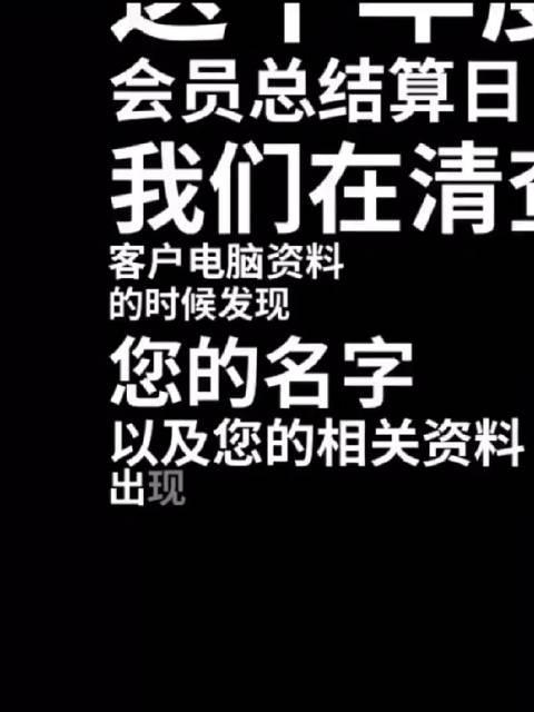 都进来学学!杭州公安宣传民警接到这样一通电话... (平安江干)