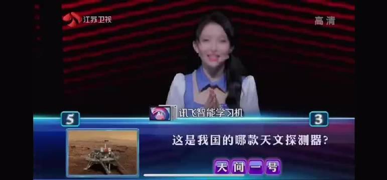 """来康康出现在江苏卫视《一站到底》里的""""张云雷""""~"""