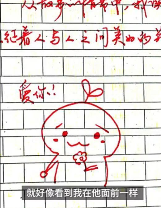 小学老师点评作文,附上超萌表情包,老师:给学生