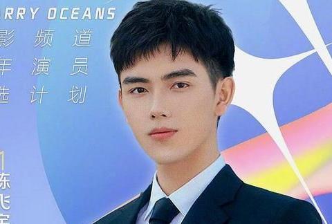 杨紫陈学冬范丞丞易烊千玺入选星辰大海青年演员优选计划