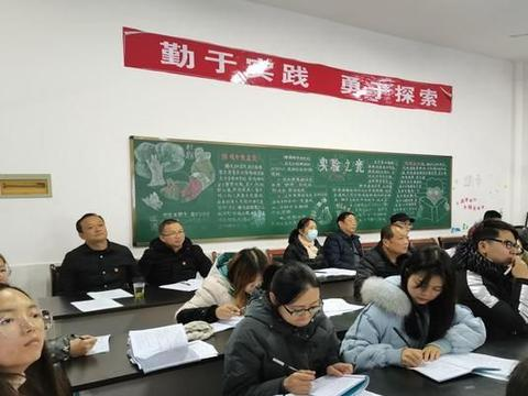 桃源县沙坪镇中学开展数学课题赛课活动