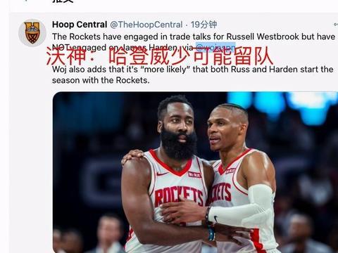 NBA第1名记宣布:哈登换杜兰特欧文没戏了!火箭留4巨头复仇湖人