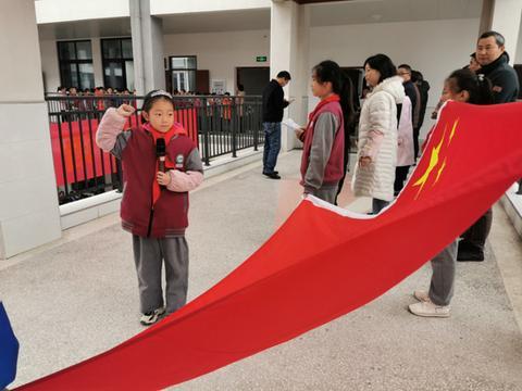 秭归县第一实小:点亮微心愿,共筑中国梦