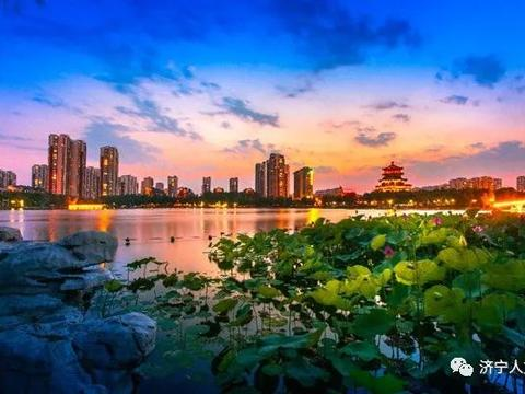 济宁南池的历史文化