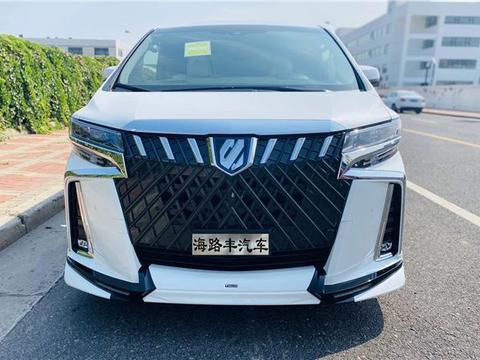 顶级商务座舱20款丰田埃尔法全系现车最新市场行情报价