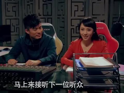 一菲去听小贤诺澜广播互动环节,差点火山喷发,真是气人了