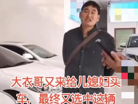 大衣哥大方送儿媳60万豪车,陈亚男被指疑似怀孕,朱单伟直播宠妻