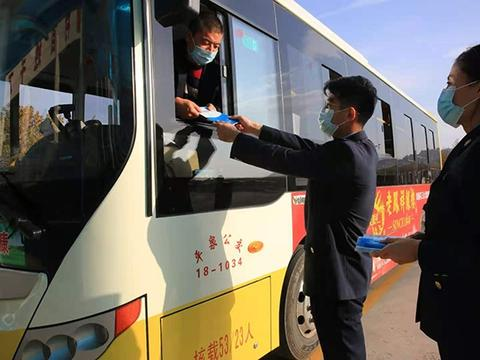 """平泉县:63.5万减税""""跑活""""县域交通"""