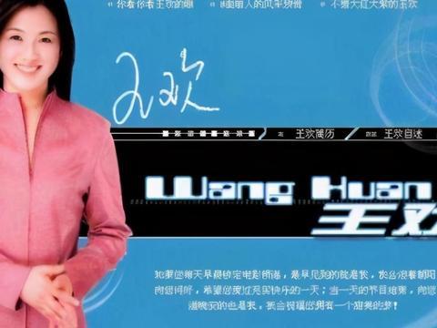 她是朱军的搭档,消失许久以为从央视离职,其实已遗憾离世