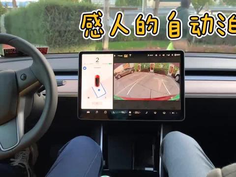 开特斯拉也太爽了吧,感觉汽油车真的回不去了,未来是电车的时代