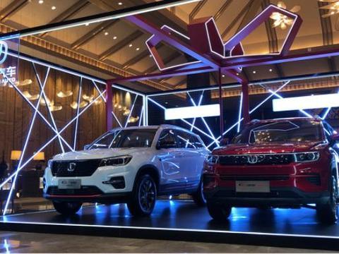 车动态:长安新车上市;本田全新SUV官图;混动CR-V最新消息