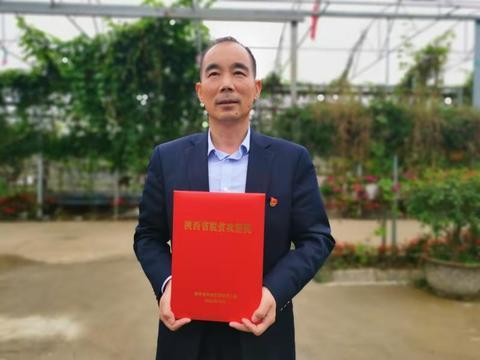 汉滨区忠诚村党支部书记刘瑞红获全国劳模殊荣