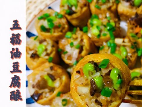 用蔬菜、肉和米做的油豆腐酿,蘸上辣椒可以吃五六个