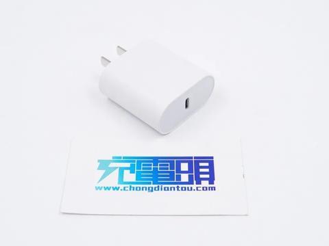iPhone 12东风起,坤兴推出20W PD充电器