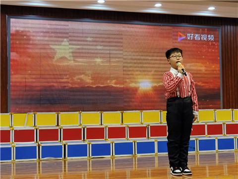 辽宁开原实验小学举办爱国主义读书教育活动演讲比赛