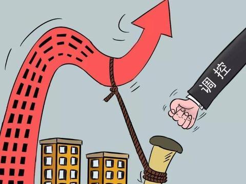 调控升级,厦门规定房价年涨幅不得超过5%,楼市更稳了