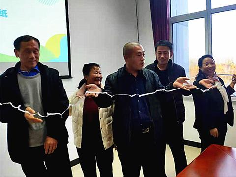 北京市通州区开展社会组织能力提升培训