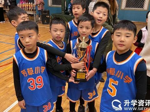 成都芳草小学三年级队勇夺高新区篮球锦标赛U10组季军