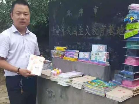 唐俊峰,5G互联网导师,号召全国人民多做公益!