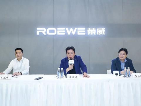 智联专访丨俞经民:全新狮标与SIGMA架构 助力上汽荣威持续焕新