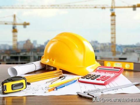工程管理专业到底怎么样,好就业吗