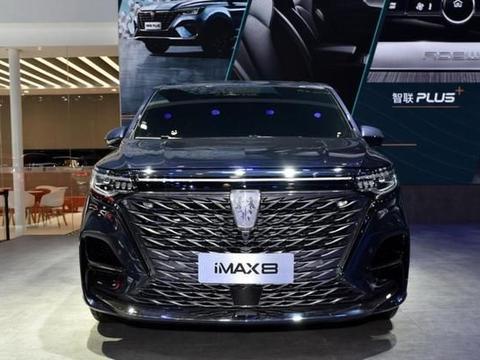 荣威iMAX8比GL8还受宠?车身超5米不怒自威,第二排堪比头等舱